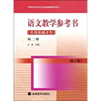 http://ec4.images-amazon.com/images/I/51WJ8H6Cs7L._AA200_.jpg