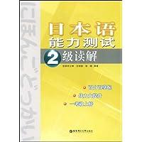 http://ec4.images-amazon.com/images/I/51WJZGHHB%2BL._AA200_.jpg