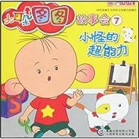 http://ec4.images-amazon.com/images/I/51WKrQf%2Ba-L._AA200_.jpg