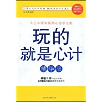 http://ec4.images-amazon.com/images/I/51WL0nYtrUL._AA200_.jpg
