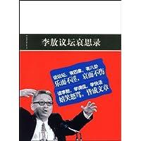http://ec4.images-amazon.com/images/I/51WL8qajU7L._AA200_.jpg
