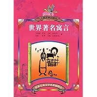 http://ec4.images-amazon.com/images/I/51WLCsc1vRL._AA200_.jpg