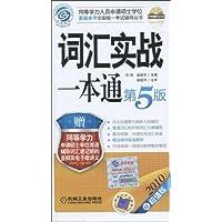 http://ec4.images-amazon.com/images/I/51WLHYrniML._AA200_.jpg