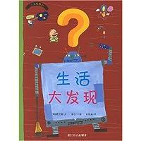 http://ec4.images-amazon.com/images/I/51WLyzCcTfL._AA200_.jpg
