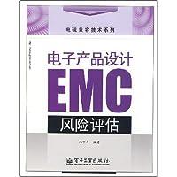 http://ec4.images-amazon.com/images/I/51WMnUHytFL._AA200_.jpg