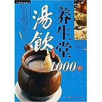 http://ec4.images-amazon.com/images/I/51WMtx02dUL._AA200_.jpg