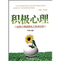 http://ec4.images-amazon.com/images/I/51WNVSXnBtL._AA200_.jpg