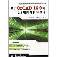 http://ec4.images-amazon.com/images/I/51WNwUO3umL._AA200_.jpg