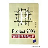 http://ec4.images-amazon.com/images/I/51WOJK%2BeZnL._AA200_.jpg
