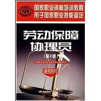 http://ec4.images-amazon.com/images/I/51WPz02xp9L._AA200_.jpg