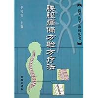 http://ec4.images-amazon.com/images/I/51WQNCwuC-L._AA200_.jpg