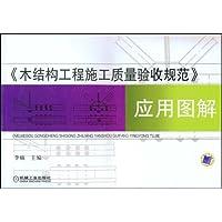 http://ec4.images-amazon.com/images/I/51WQaZ%2B5BRL._AA200_.jpg