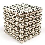 Marjst 明顺佳 魔力磁球 巴克球 创意减压 益智玩具 儿童生日礼物送朋友 5MM 圆形 银色 216颗铁盒装-图片