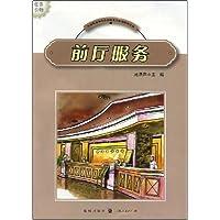 http://ec4.images-amazon.com/images/I/51WQzHqvhzL._AA200_.jpg