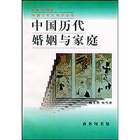 http://ec4.images-amazon.com/images/I/51WR9t6i8EL._AA200_.jpg