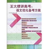 http://ec4.images-amazon.com/images/I/51WRUbXscfL._AA200_.jpg