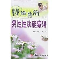 http://ec4.images-amazon.com/images/I/51WRdUsHgwL._AA200_.jpg