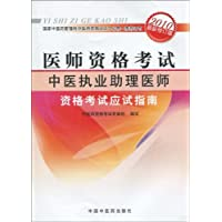 http://ec4.images-amazon.com/images/I/51WSFLesk0L._AA200_.jpg