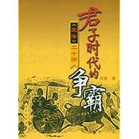http://ec4.images-amazon.com/images/I/51WSMJAT1BL._AA200_.jpg