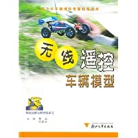 http://ec4.images-amazon.com/images/I/51WSPih2rlL._AA200_.jpg