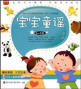 幼儿洗手步骤图单张