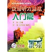 http://ec4.images-amazon.com/images/I/51WT-W0%2BiiL._AA200_.jpg
