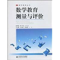 http://ec4.images-amazon.com/images/I/51WT38os8ML._AA200_.jpg