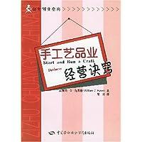 http://ec4.images-amazon.com/images/I/51WTY4Leu4L._AA200_.jpg