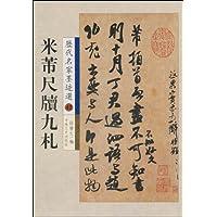 http://ec4.images-amazon.com/images/I/51WTZMlMCcL._AA200_.jpg