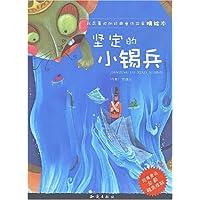 http://ec4.images-amazon.com/images/I/51WTaKHJWWL._AA200_.jpg