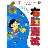 http://ec4.images-amazon.com/images/I/51WTl4zbJJL._AA200_.jpg