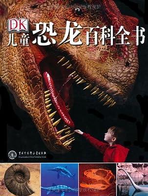 DK儿童恐龙百科全书.pdf