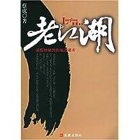http://ec4.images-amazon.com/images/I/51WUQ8AqU4L._AA200_.jpg
