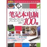 http://ec4.images-amazon.com/images/I/51WUXtuc6PL._AA200_.jpg
