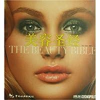 http://ec4.images-amazon.com/images/I/51WVBta4G%2BL._AA200_.jpg