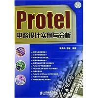 Protel电路设计实例与分析