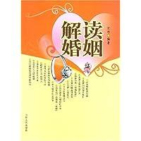 http://ec4.images-amazon.com/images/I/51WWKDbF5uL._AA200_.jpg