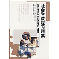 http://ec4.images-amazon.com/images/I/51WX6ZPCkXL._AA200_.jpg