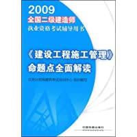 http://ec4.images-amazon.com/images/I/51WY2oHNX9L._AA200_.jpg