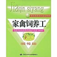 http://ec4.images-amazon.com/images/I/51WYEPo8dAL._AA200_.jpg