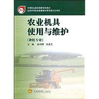 http://ec4.images-amazon.com/images/I/51WYOvgg-WL._AA200_.jpg