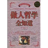 http://ec4.images-amazon.com/images/I/51WYk8su3JL._AA200_.jpg