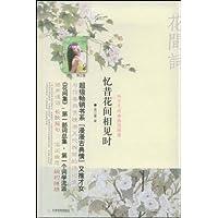 http://ec4.images-amazon.com/images/I/51WYyaI5kvL._AA200_.jpg