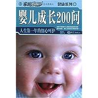 http://ec4.images-amazon.com/images/I/51WZ%2BPb5J7L._AA200_.jpg