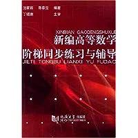 http://ec4.images-amazon.com/images/I/51WZ35QON8L._AA200_.jpg