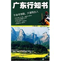 http://ec4.images-amazon.com/images/I/51WZL%2BRGilL._AA200_.jpg