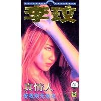 http://ec4.images-amazon.com/images/I/51WZSMSXKFL._AA200_.jpg