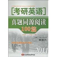 http://ec4.images-amazon.com/images/I/51WZVdo1vTL._AA200_.jpg