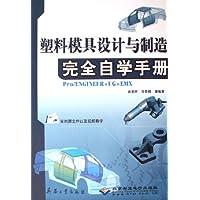 http://ec4.images-amazon.com/images/I/51WZnCkqoQL._AA200_.jpg