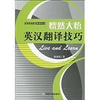 http://ec4.images-amazon.com/images/I/51Wa5IAZ2KL._AA200_.jpg